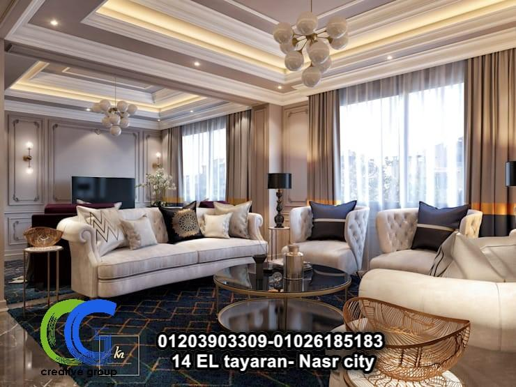 افضل شركة ديكورات في مصر - كرياتف جروب للديكور - 01026185183  628382557