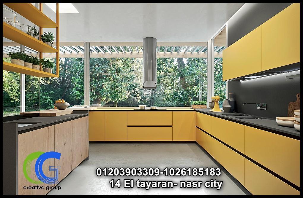 افضل مطبخ قوائم زان - كرياتف جروب ( للاتصال 01026185183)   729717878