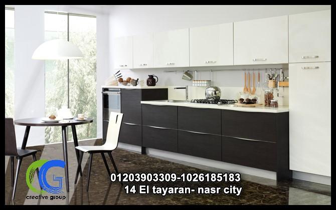 مطابخ في مصر - كرياتف جروب ( للاتصال 01026185183) 510287428