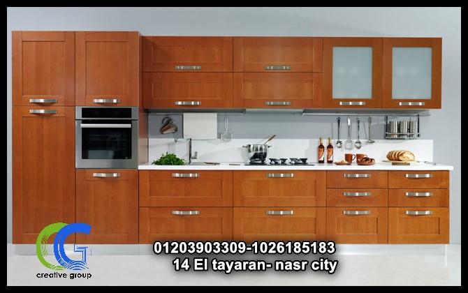 مطابخ في مصر - كرياتف جروب ( للاتصال 01026185183) 718537975
