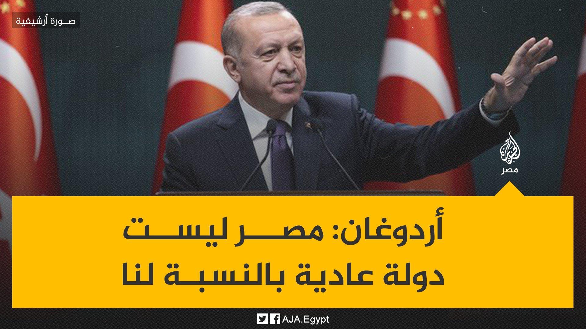 رد: أردوغان ينبه واشنطن : أنا صديق قيم لا تفقدوني !