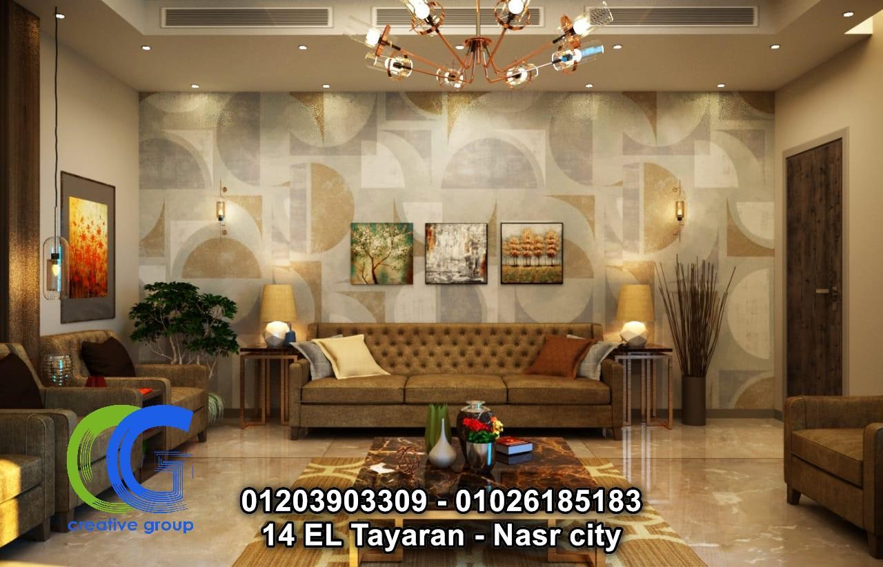 ديكورات في مصر - كرياتف جروب ( للاتصال 01203903309 )    245321592