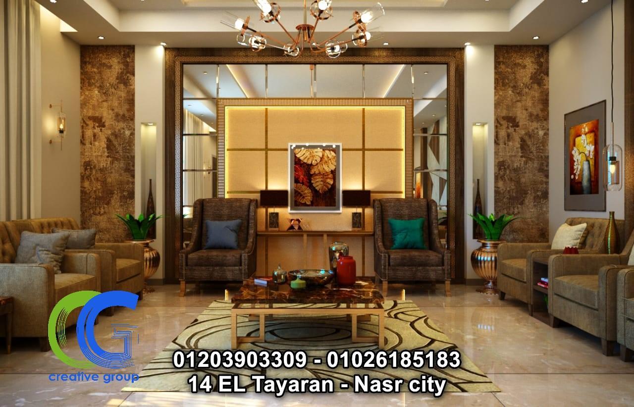 ديكورات في مصر - كرياتف جروب ( للاتصال 01203903309 )    466587131
