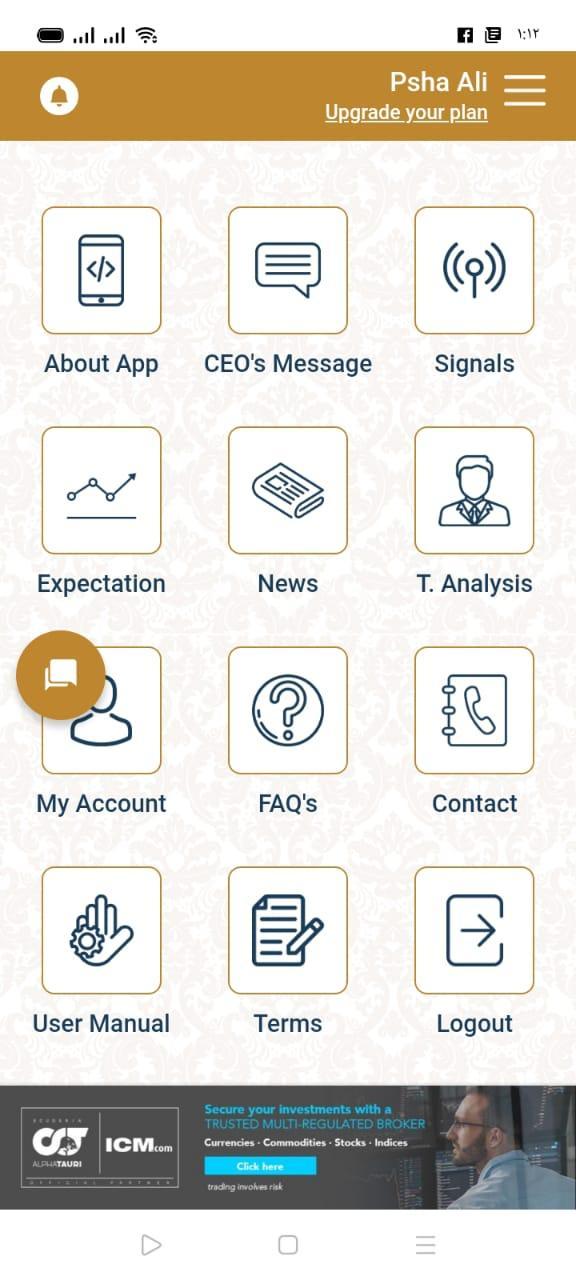 تطبيق متخصص الاشارات وتحليلات الفنيه 730237305.jpg
