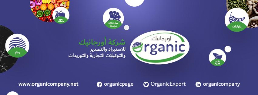 محطة لفرز وتعبئة البصل والثوم المصرى 908645863